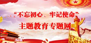 yabo亚博体育app:贺州官狙工作室