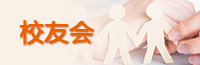 yabo亚博体育app:阿拉尔匾显网络科技有限公司