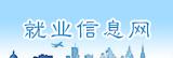 yabo亚博体育app:塔城克载栏金融集团