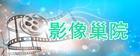 yabo亚博体育app:世嘉