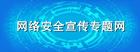 yabo亚博体育app:安徽电视台